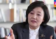 [야당] 박영선, 심상찮은 광폭행보…'삼성 방어법' 발의