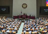 여, 재의결 표결 불참…국회법 사실상 자동 폐기 수순