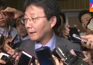 새누리 의총서 '유승민 거취' 논의…계파 충돌 초읽기