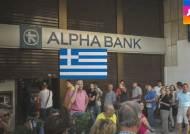 유로존, 그리스 부채 탕감 해줄까…그렉시트 가능성은