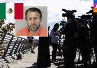 미국 불법이민자 '묻지마 살인'…이민개혁 또 다른 불씨