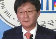 """결국 물러난 유승민 """"민주공화국 가치 지키고 싶었다"""""""
