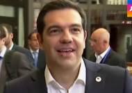 그리스, 9일까지 '경제개혁안' 내야…12일 EU 정상회의