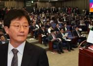 유승민 거취 '운명의 날'…새누리, 의총으로 결론 도출