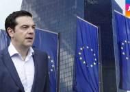 '협상 카드' 안 보인 그리스…EU 정상회의, 12일 개최