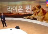 [앵커브리핑] 유승민 결국 사퇴…'라이온 퀸'