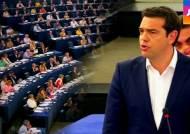 그리스 정부, 개혁안 제출 임박…12일 지원 최종 결정
