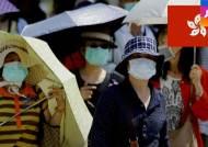'홍콩독감' 유행…한국인 감염 사례에 방역당국 비상