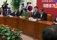 내분 수습 나선 새누리…후임 원내대표 14일 선출 예정