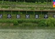 한강 녹조 확산, 식수는 안전할까…서울시 '문제 없다'