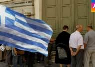 그리스, 개혁안 내일 새벽 제출…12일 지원 여부 결정