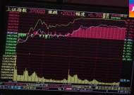 급락하던 중국 증시, 이틀째 상승세…전방위 대책 효과