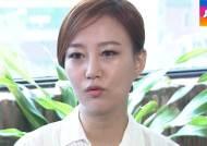 """장윤정, 남동생 상대로 소송 승소…법원 """"3억 2천 갚아라"""""""