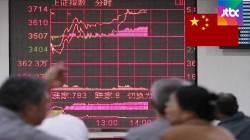"""한국, 중국 펀드에 7조4000억 … """"출구전략 고민해야"""""""
