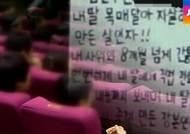 """간통죄 없어도 불륜은 배상…""""남편·내연녀 함께 3500만원"""""""