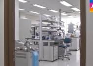 371억 들인 아시아 최대 전염병 연구소, 사실상 '개점휴업'