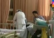 579명 목숨 앗아간 홍콩 독감…국내 유행 가능성은?