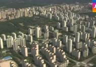 [뉴스브리핑] 주택청약저축 잔액, 1년새 10조 원 증가