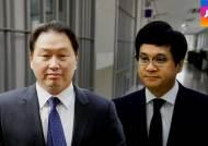 '옥중경영 오너' 벌써 기대감…법무부, 사면 검토 착수