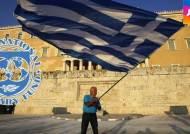 그리스 3차 구제금융 협상 개시…IMF·미국 등 '환영'