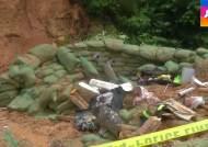 남부지방 태풍 '찬홈' 피해 속출…2명 사망·1명 실종