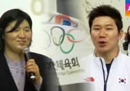 문대성 다음은?…새 IOC위원, 장미란·진종오 유력후보