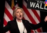 힐러리, '월가·대기업'과 대립각…중산층 잡기 나서
