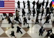 미국 17개 대기업, 청년 백수 위한 '10만 일자리' 추진