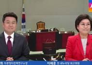 내일 박 대통령·원내지도부 회동…어떤 얘기 오갈까?