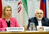 이란 핵협상 타결됐지만…합의안 제대로 이행될까?