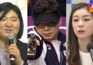 IOC 선수위원 후보 장미란-진종오 유력…김연아는?