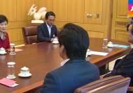 [청와대] 박 대통령-새누리 지도부 회동…'찰떡궁합' 과시