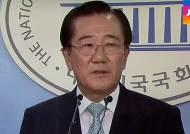 [국회] 박준영 전 전남지사 탈당…연쇄탈당 신호탄 될까?