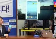 [야당] 안철수, 해킹시연…야당, 국정원 사찰 의혹 총공세