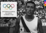 [단독] IOC는 여전히 '기테이 손'…한국인 병기 추진