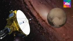 표면에 '하트' 무늬…탐사선이 보내온 명왕성 모습들
