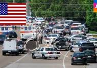 미 해군 예비군 센터에서 총격 발생…해병 4명 사망
