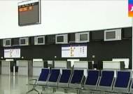 중국, 1조원대 스페인 공항 1249만원에 입찰