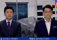국정원 직원의 '극단적 선택' 파문…남겨진 의혹은?