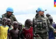 남수단 파견 군 장병들, '울지마 톤즈' 사랑 잇는다