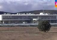 1조원 들여 만든 스페인 '유령공항' 1200만원에 팔려