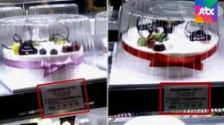 [꼼꼼한 경제] 같은 케이크인데…옆 동네보다 왜 비싸지?