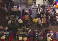 시끄럽고, 더럽고…여름철 인도 점령한 '야외 테이블'