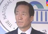 [청와대] 정몽준, '세계 축구대통령' 도전…승산 있나?