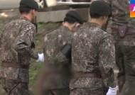 'GOP 총기난사 사건' 임 병장 항소심서도 사형 구형