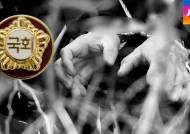 살인죄 공소시효 폐지 '태완이법' 법사위 소위 통과