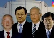 '국정원장'은 달라져도…재임 당시 의혹들 정리해보니