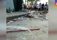 긴 투병 중이던 중국 남성 자폭…2명 사망·24명 부상