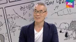 """[인터뷰 풀영상] 김수정 화백 """"둘리는 고전…다양한 캐릭터 더 나와야"""""""