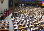 11조 5천억원 규모 추경-태완이법 국회 본회의 통과
